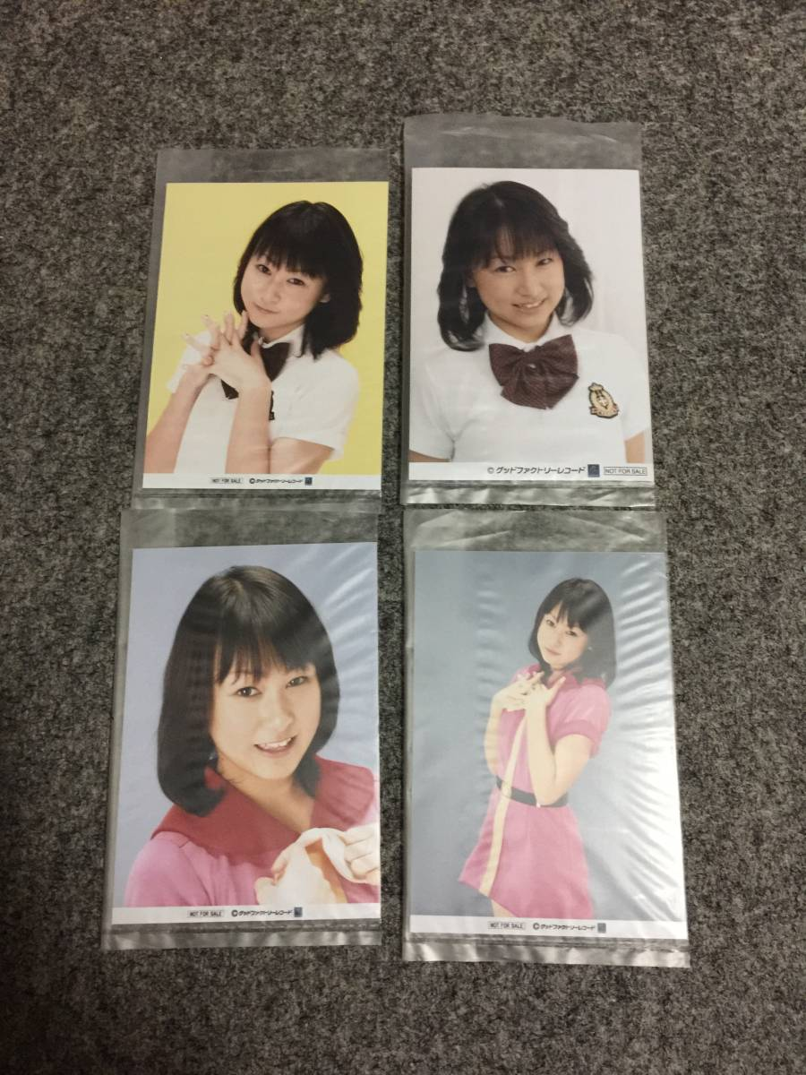 THEポッシボー 秋山ゆりか 公式生写真 4枚セット 新品 即決