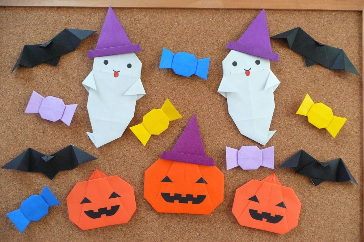 折り紙 ハロウィン 『 かぼちゃ おばけ こうもり キャンディ 帽子 』 壁面飾り 壁飾り インテリア