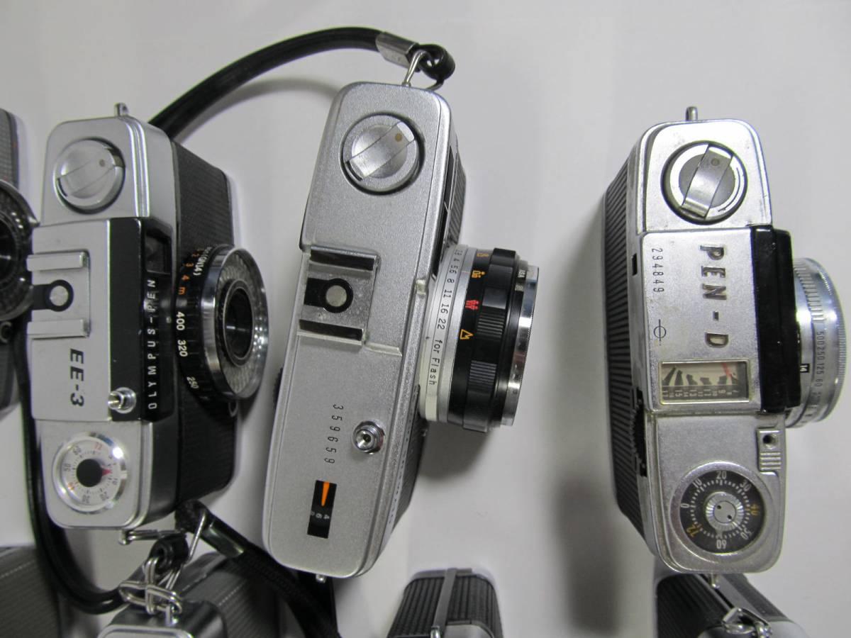 オリンパス PEN-D x2/D2/TRIP35 x3/EE x2/EE-3/EE-2/EES-2 まとめて11台 現状品_画像3