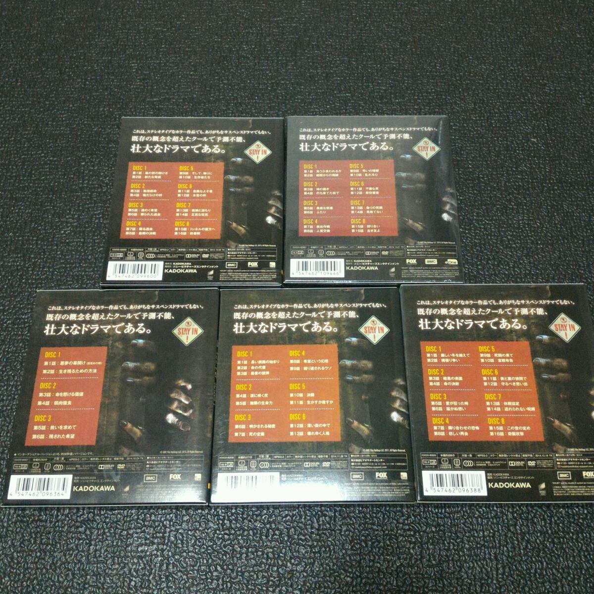 【極美品】 ウォーキングデッド コンパクト DVD BOX 1~5シーズン 全話 コンプリート 日本正規品 海外ドラマ 映画 洋画 大人気 外国映画_画像2