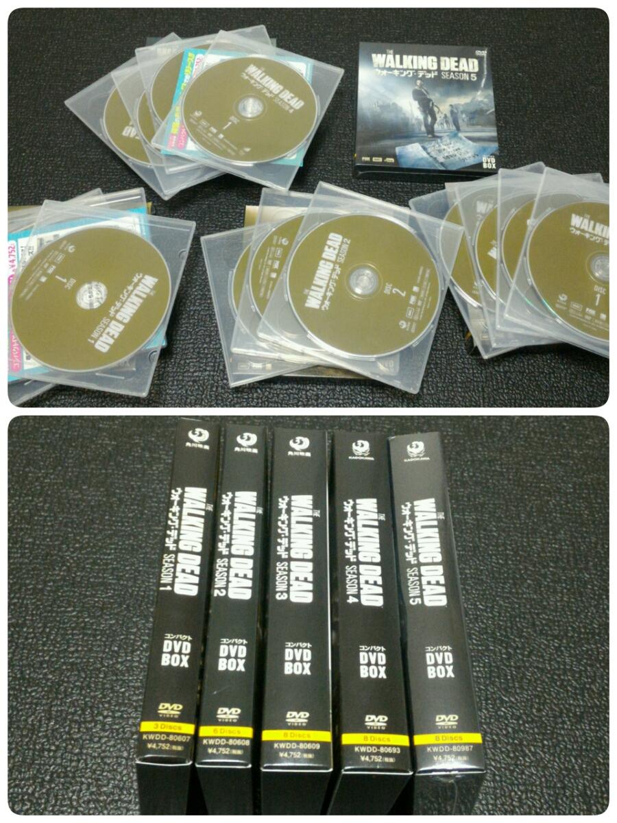【極美品】 ウォーキングデッド コンパクト DVD BOX 1~5シーズン 全話 コンプリート 日本正規品 海外ドラマ 映画 洋画 大人気 外国映画_画像3