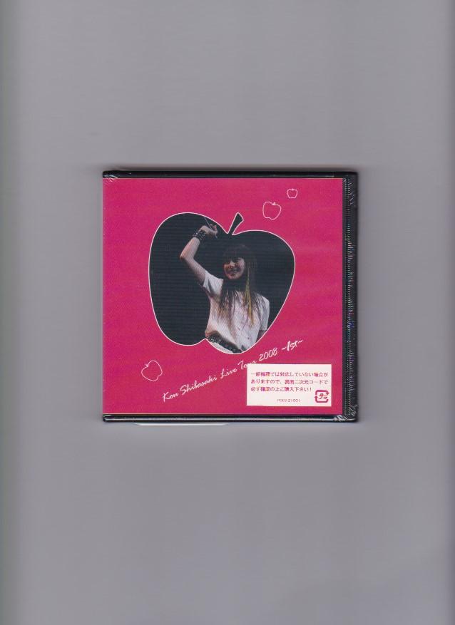 新品未開封/柴咲コウ/Kou Shibasaki Live Tour 2008 ライブ・ツアー2008 ~1st~ (microSD) ライブグッズの画像