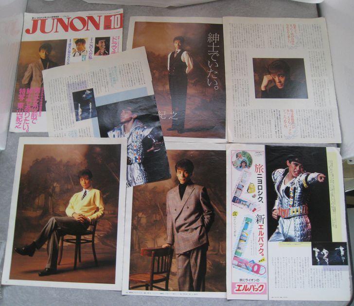 雑誌切り抜き 少年隊 東山JUNONインタビュー(1987年10月号) 早見優 鈴木聖美 13ページ(7枚)   コンサートグッズの画像