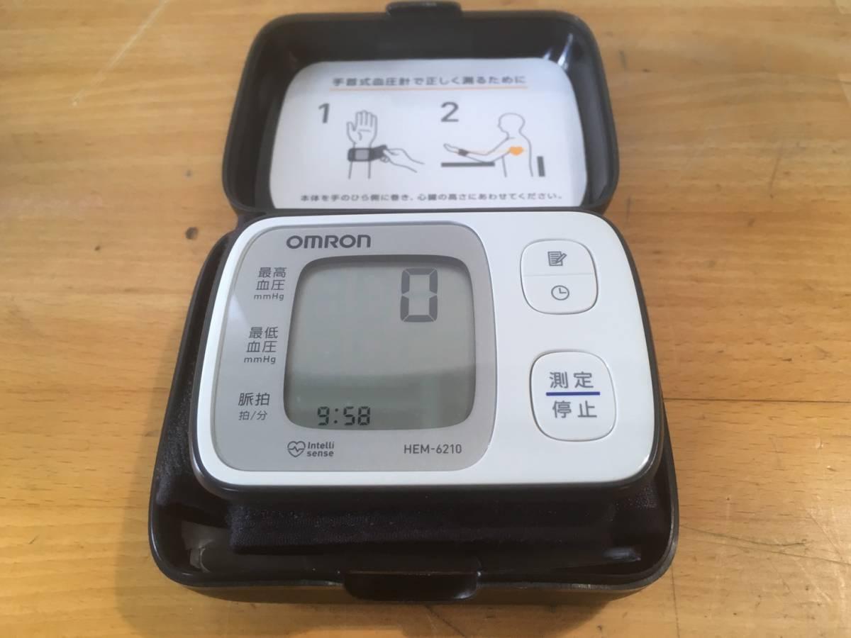 (13) OMRON オムロン 手首式 血圧計