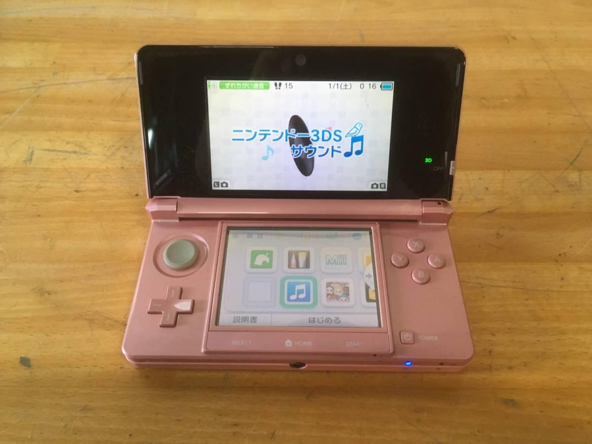 (82) Nintendo 任天堂 3DS 本体