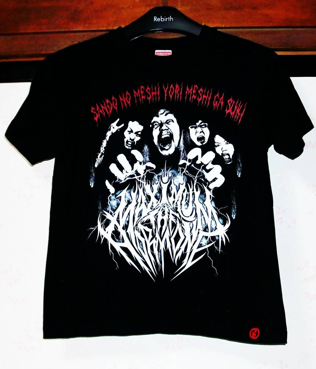 マキシマムザホルモン HARAPECORE Tシャツ 黒 Sサイズ 中古 ライブグッズの画像