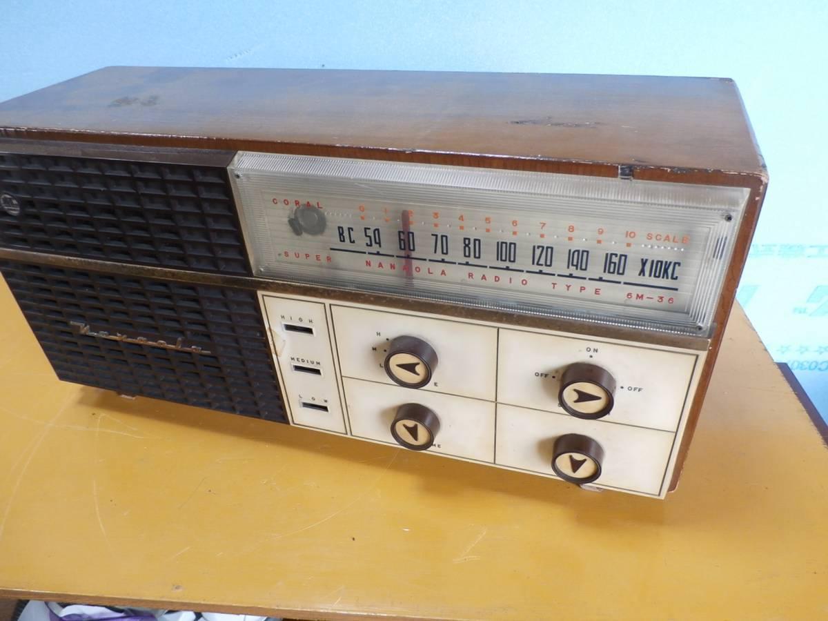 古い真空管式 ラジオ 受信可 ジャンク_画像2