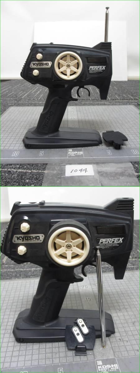 KYOSYO PERFEX KT-2 送信機     1044