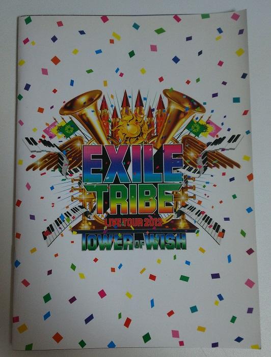 非売品 EXILE TRIBE LIVE TOUR 2012 TOWER OF WISH 冊子