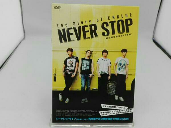 The Story of CNBLUE/NEVER STOP(初回限定豪華版) ライブグッズの画像
