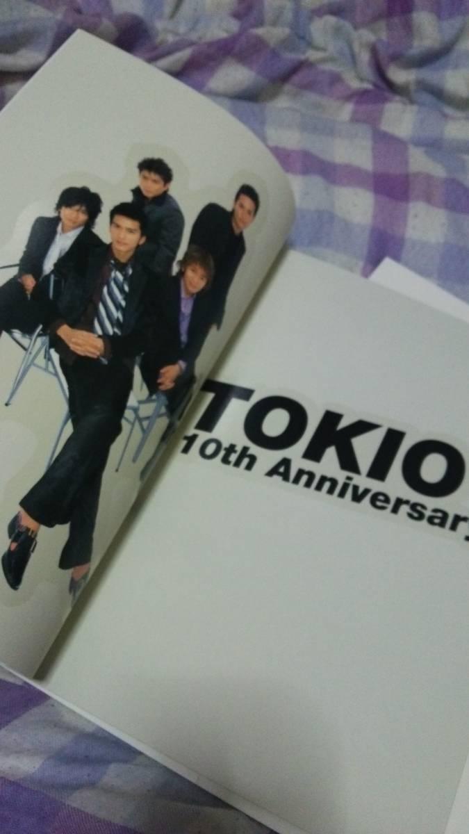 TOKIO10周年パンフレット
