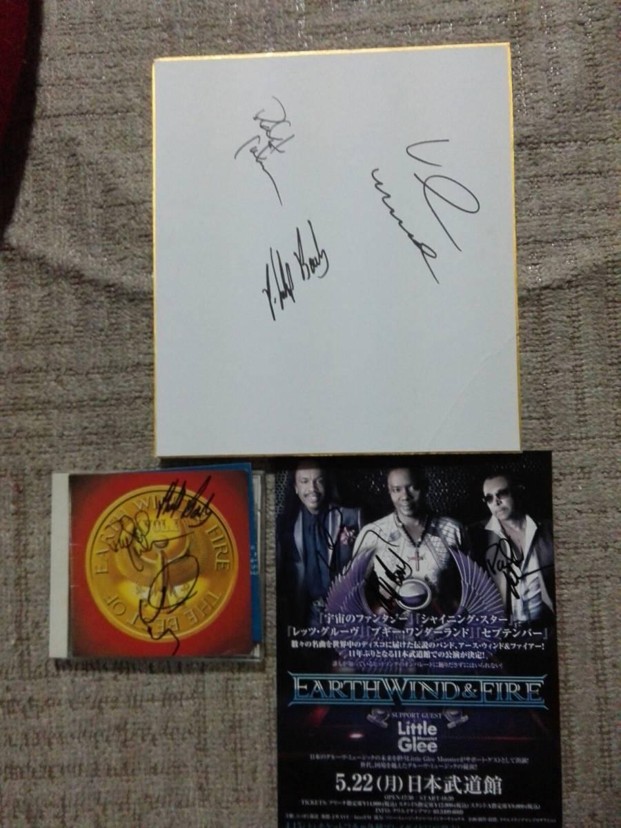Earth,Wind & Fire(アース・ウィンド・アンド・ファイアー 直筆サイン色紙+直筆サインCD+チラシ