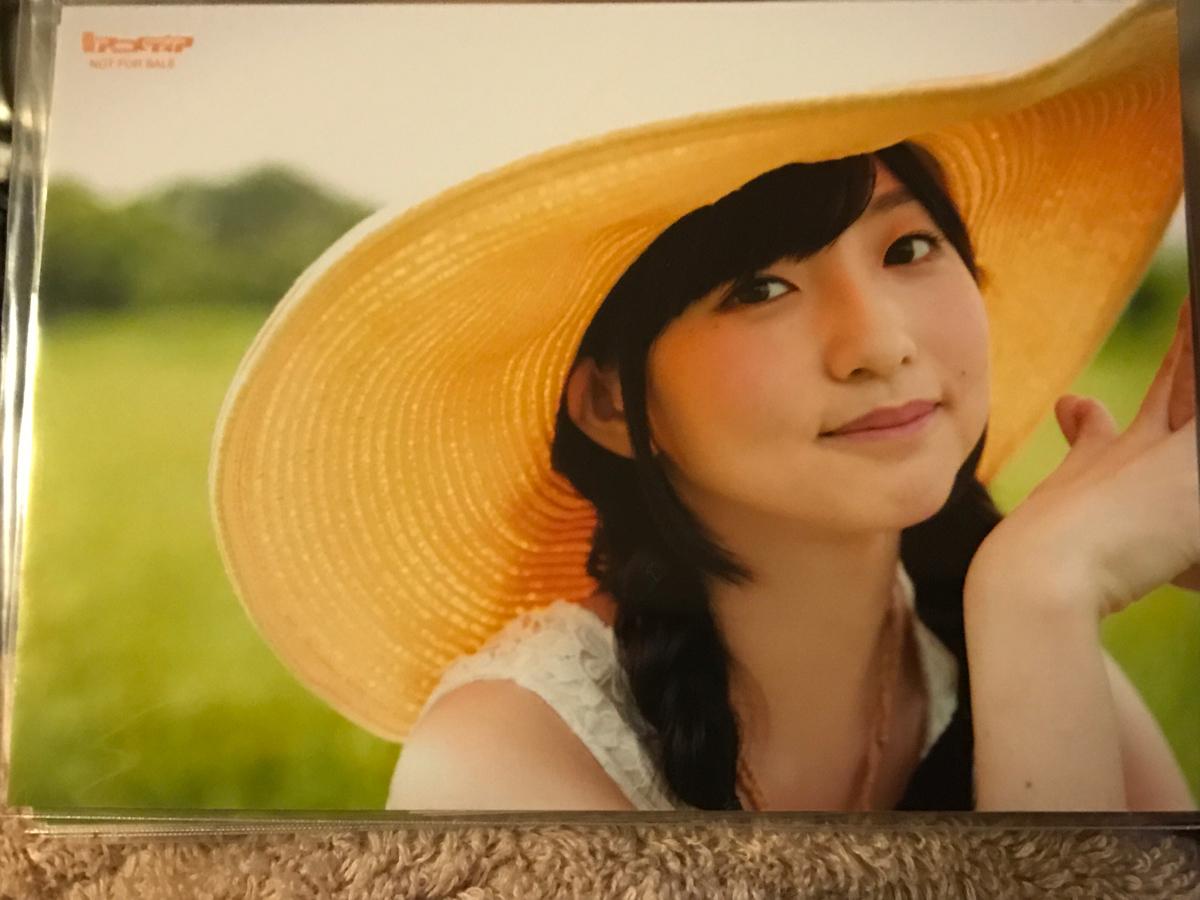 田中美海 写真集 らすとてぃーんさまー アニメイト 特典 ブロマイド 生写真 Wake Up Girls!