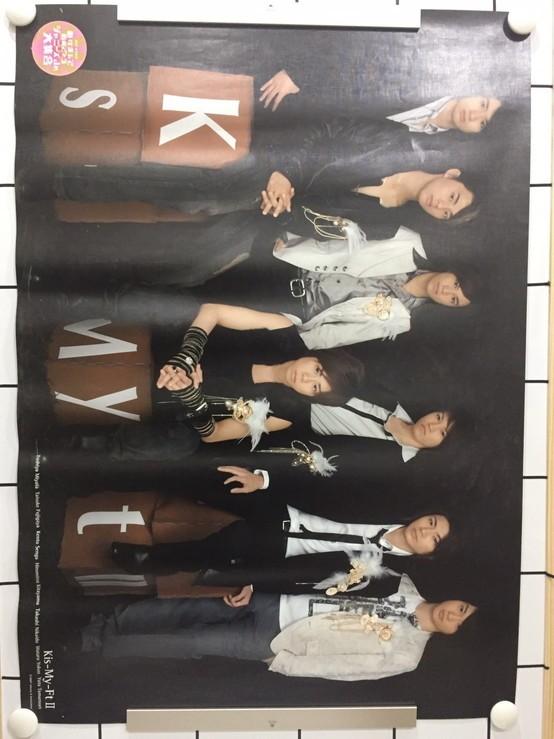 4288-ポスター/Kis-My-Ft2-中古