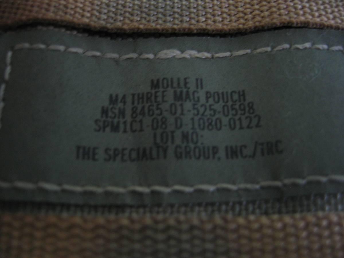 米軍実物 M16、M4等30Rマガジン3連MOLLEⅡマガジンポーチ_画像3