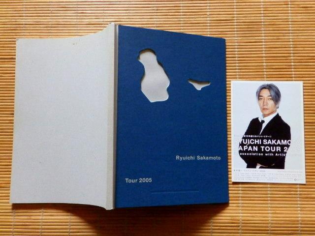 坂本龍一 Ryuichi Sakamoto Tour 2005 パンフレット