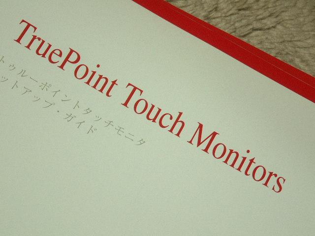 送料最安 000円:取説 マイクロタッチ MicroTouch TouchWare 関連マニュアル4冊_画像3