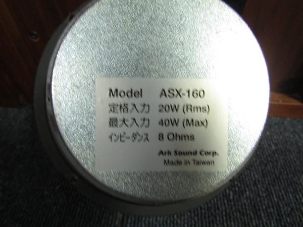 d-93 Ark Aound Corp ASX-160 スピーカー 自作_画像3