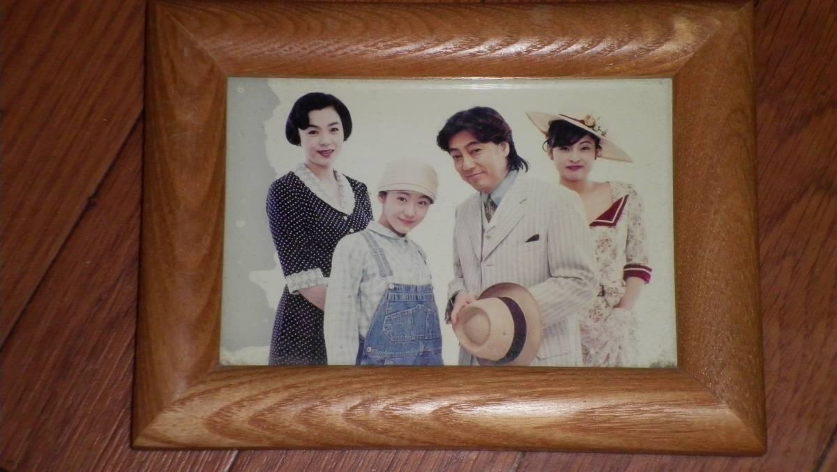 沢田研二/ペーパームーン/写真額入り/前田亜季/河合美智子