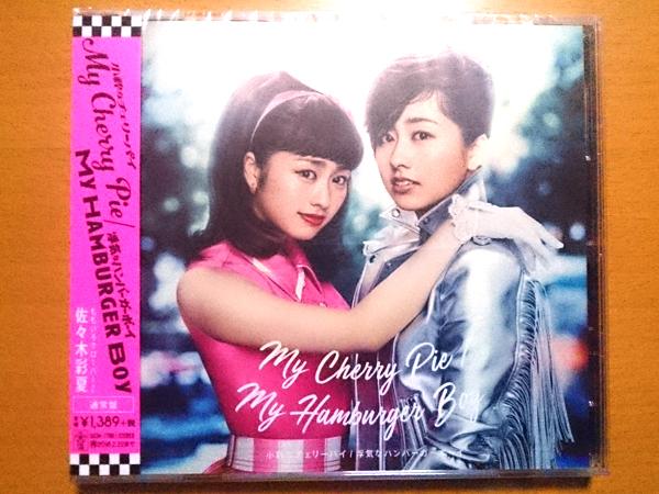 ももクロ 佐々木彩夏 My Cherry Pie(小粋なチェリーパイ)/My Hamburger Boy(浮気なハンバーガーボーイ)通常盤