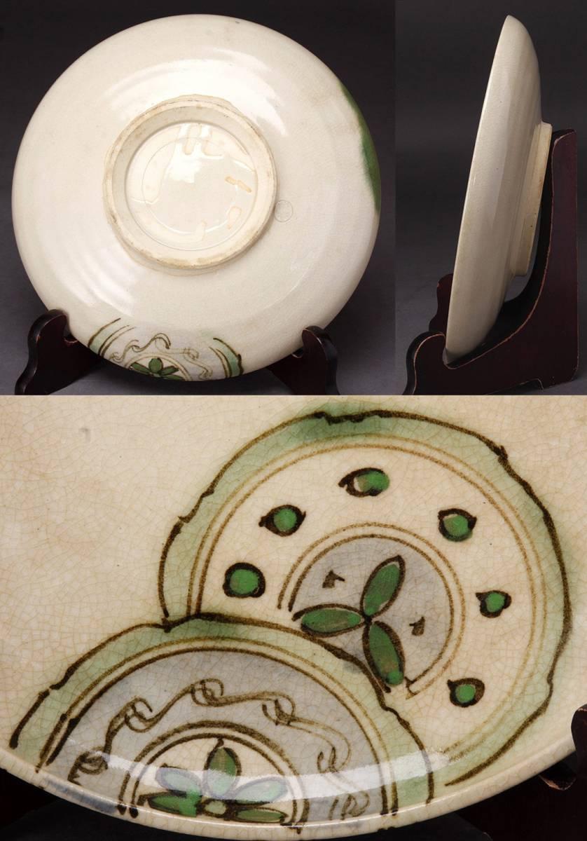 美濃焼 織部焼 大皿 暙香造 直径25㎝ 875g 中古 KA-6617_画像2