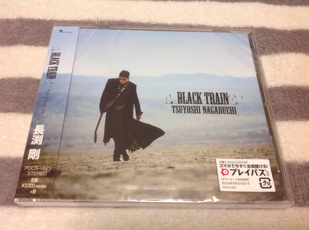 ☆★長渕剛 BLACK TRAIN 最新アルバム 新品未開封★☆ ライブグッズの画像