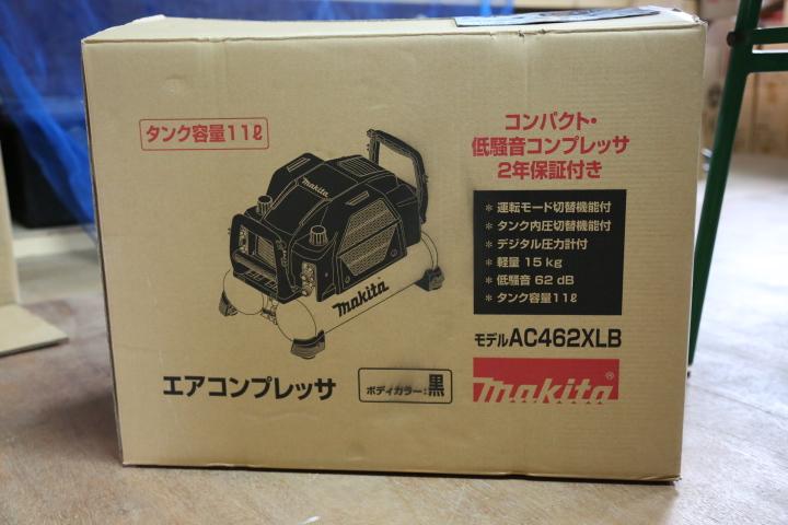 新製品・マキタ・エアコンプレッサーAC462XL・送料無料