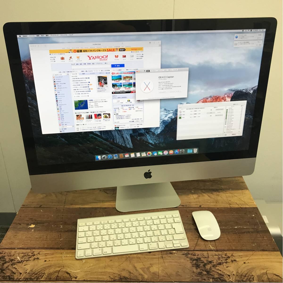 【1円スタート】Apple iMac 27inch MC815J/A