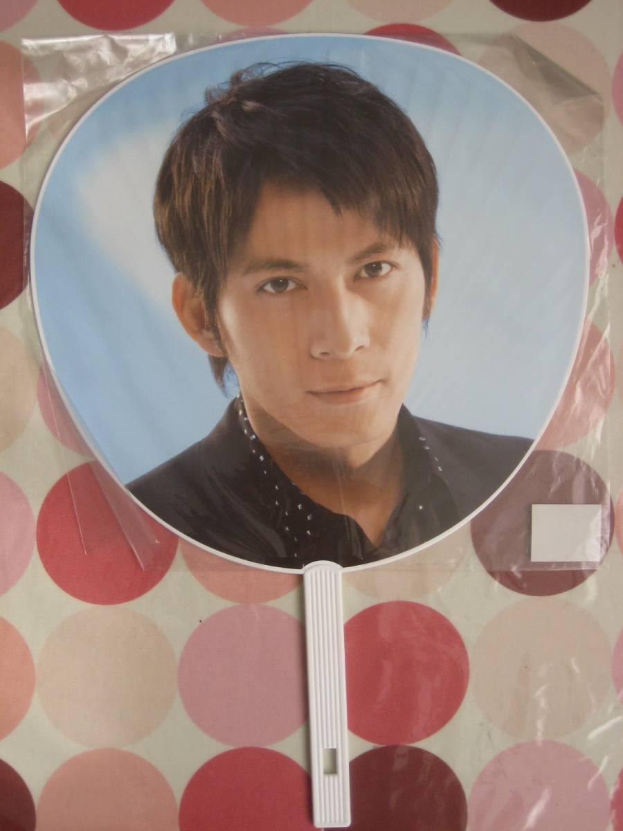 未開封★V6★岡田准一★うちわ★V6 ASIA TOUR 2010 in JAPAN READY? コンサートグッズの画像