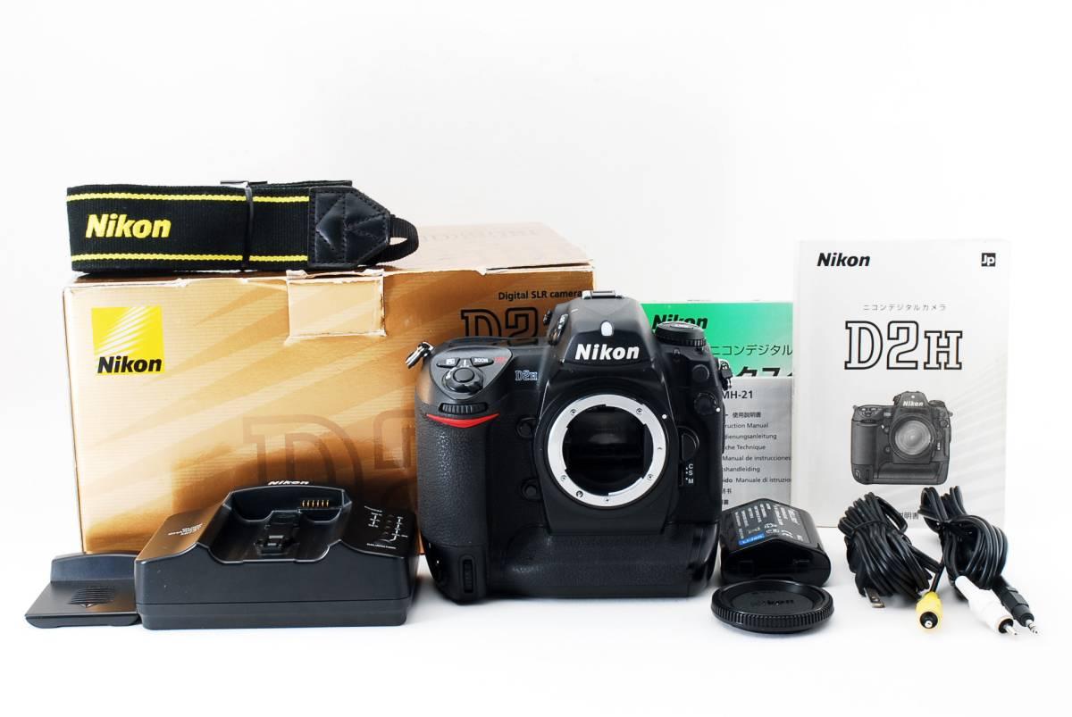 ★極上品★ ニコン Nikon D2H ボディ 付属品多数有り♪ #511