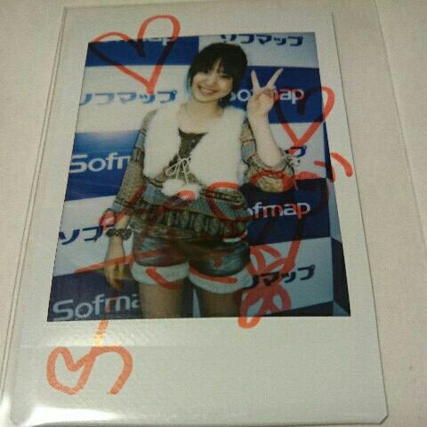 船岡咲 直筆サイン イベントチェキ