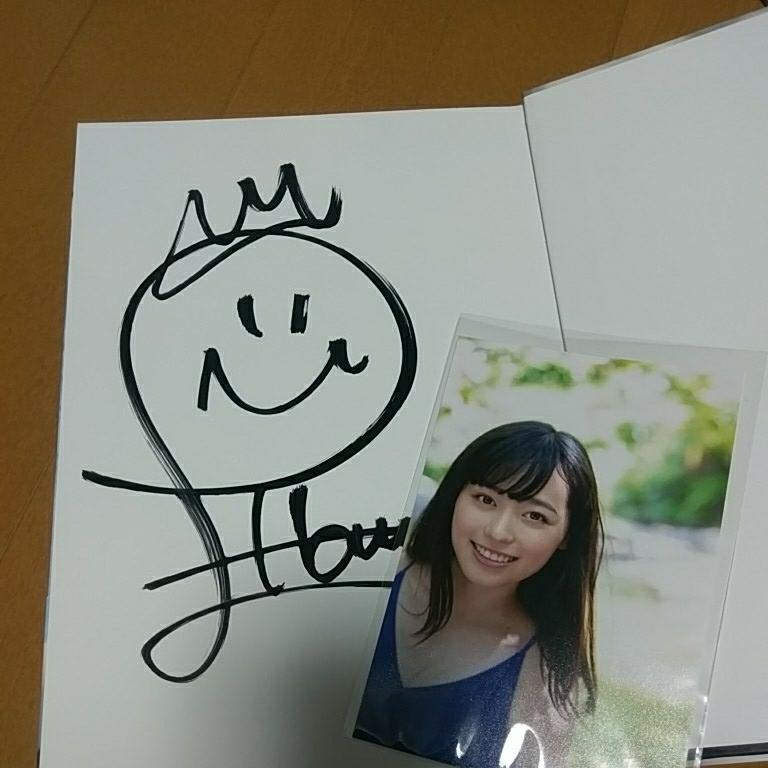 【未開封】福原遥 写真集『いつのまにか。』 直筆サイン入り 特典ポストカード付き