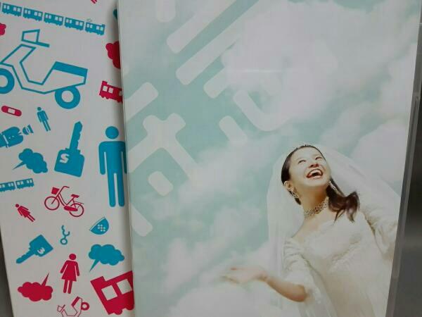 婚前特急 豪華版(初回限定生産版)吉高由里子 グッズの画像