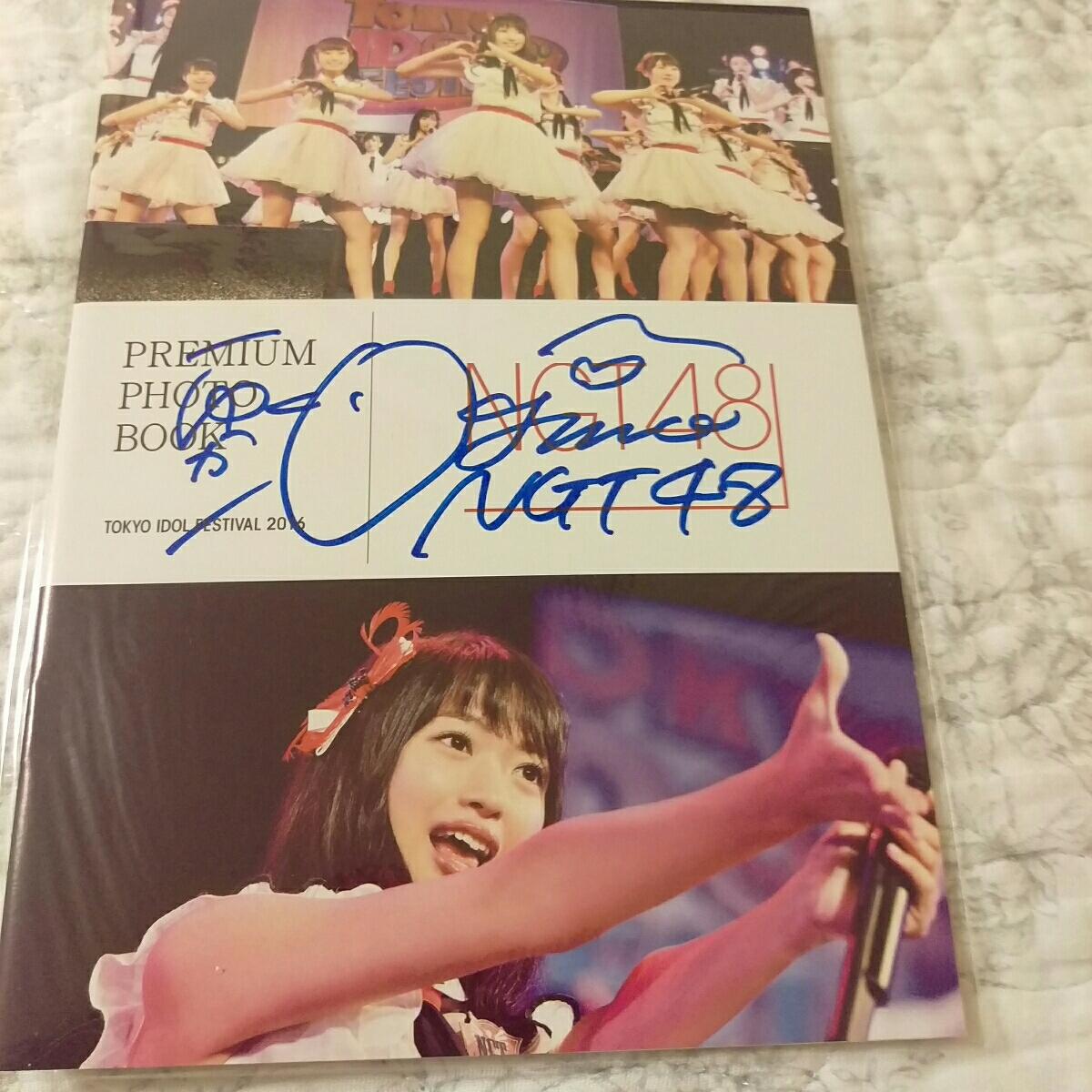 神の手 NGT48 ミニフォトブック 直筆サイン 荻野由佳 限定 TIF ライブグッズの画像