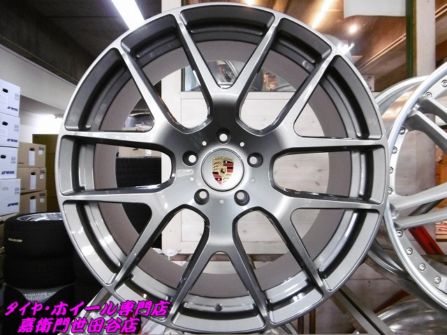 bargain set * Porsche Cayenne 958 957 955 mesh gunmetal Audi Q7