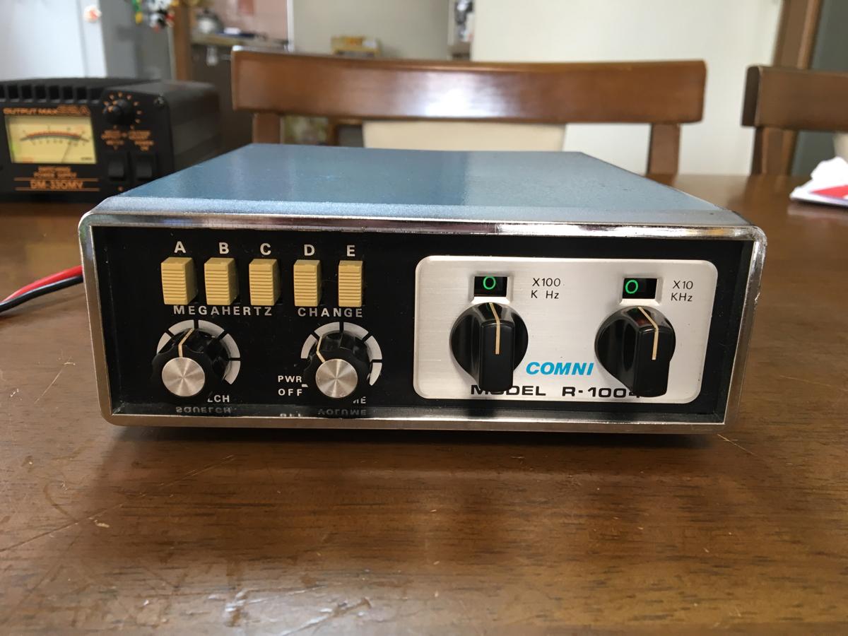 COMNI VHF レシーバー 動作品