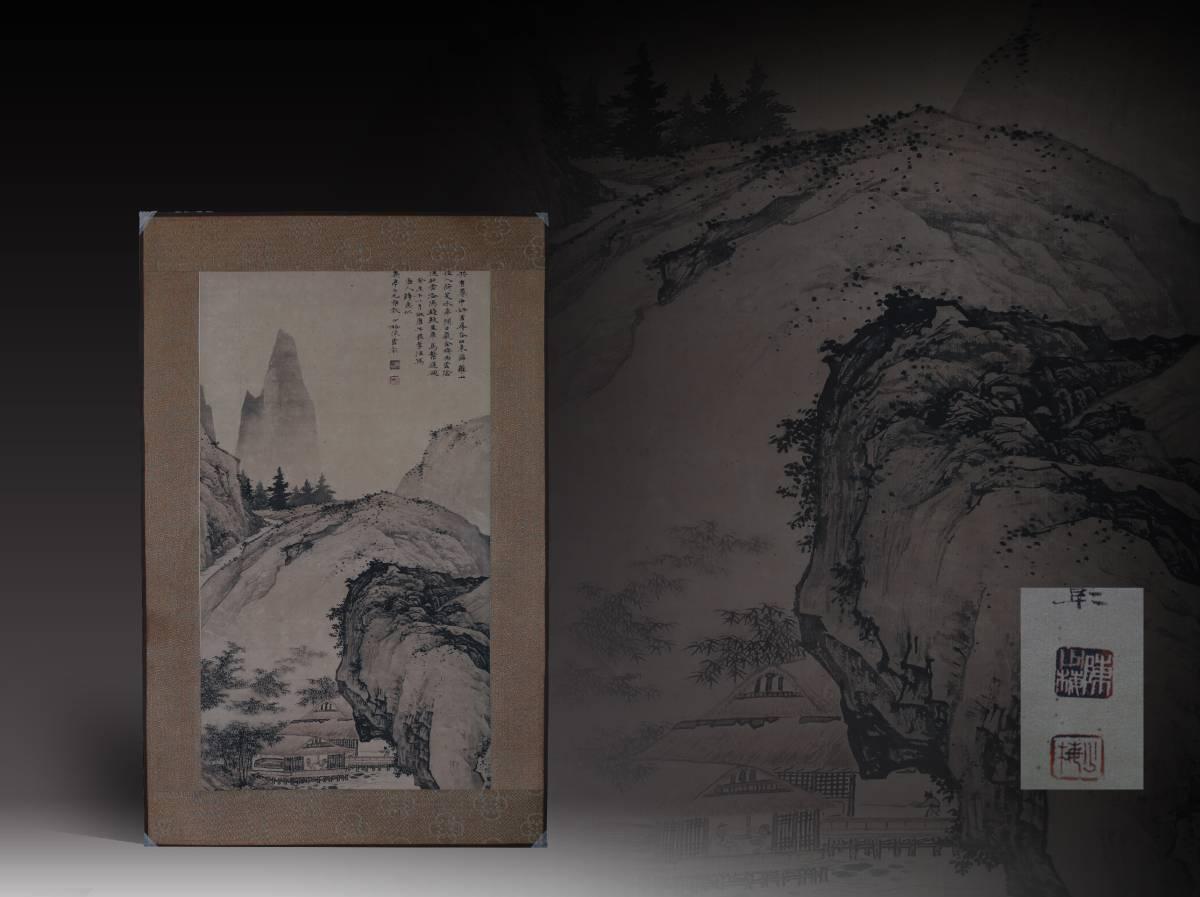 【1708ZH1011】中国美術 手巻き画絵巻陳少梅 『水墨精品図』立軸 精品軸