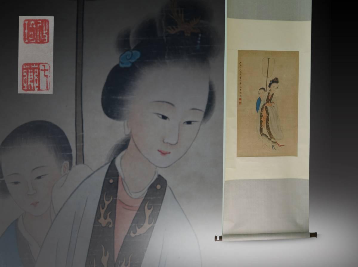 【1707ZH80026】中国美術 手巻き画絵巻 改琦『仕女図』立軸 精品軸