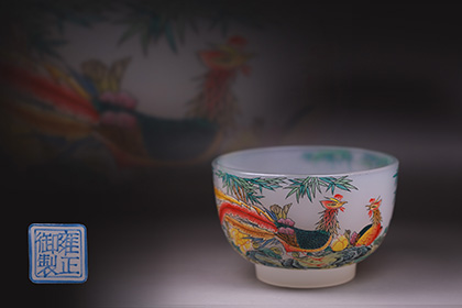 【1707C20069】中国 清 時代唐物 古い瑠璃手描き 色絵 『鳳凰牡丹』ガラス細工 賞椀 置物