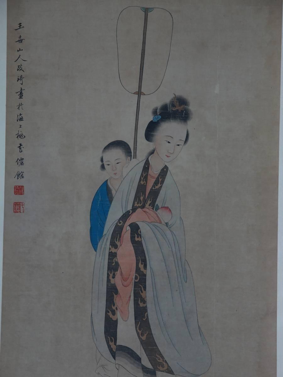 【1707ZH80026】中国美術 手巻き画絵巻 改琦『仕女図』立軸 精品軸_画像3