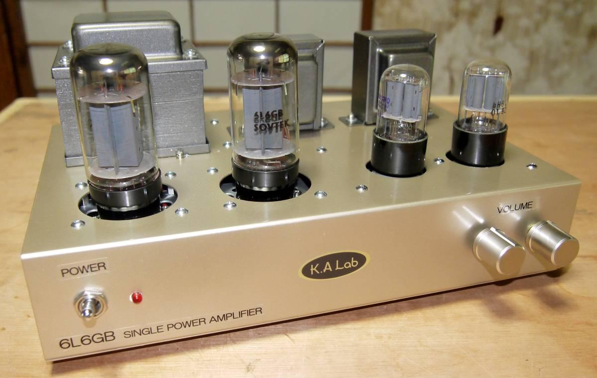 動作確認済 自作  「K.A Lab 6L6GB(T) Single Power Amplifier 」 組立完成品