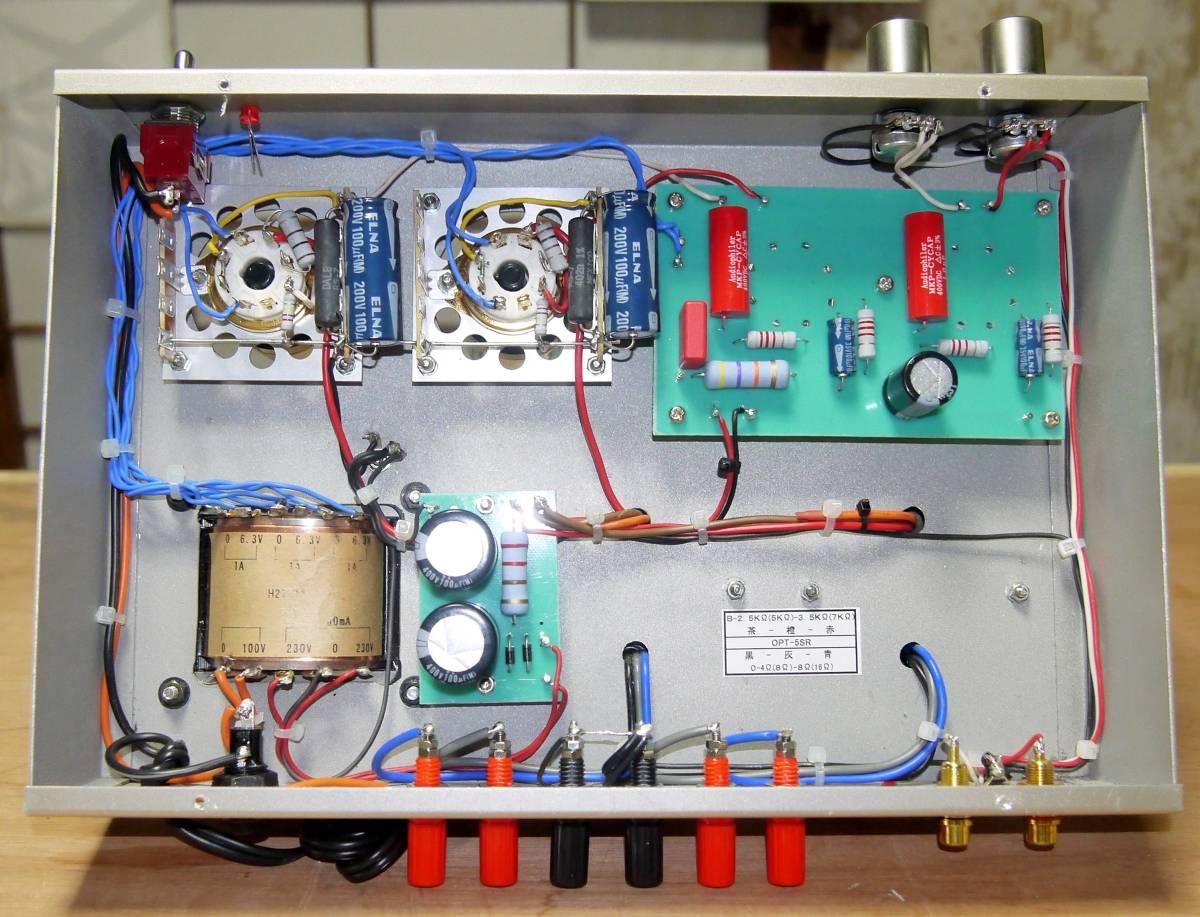 動作確認済 自作  「K.A Lab 6L6GB(T) Single Power Amplifier 」 組立完成品_画像3