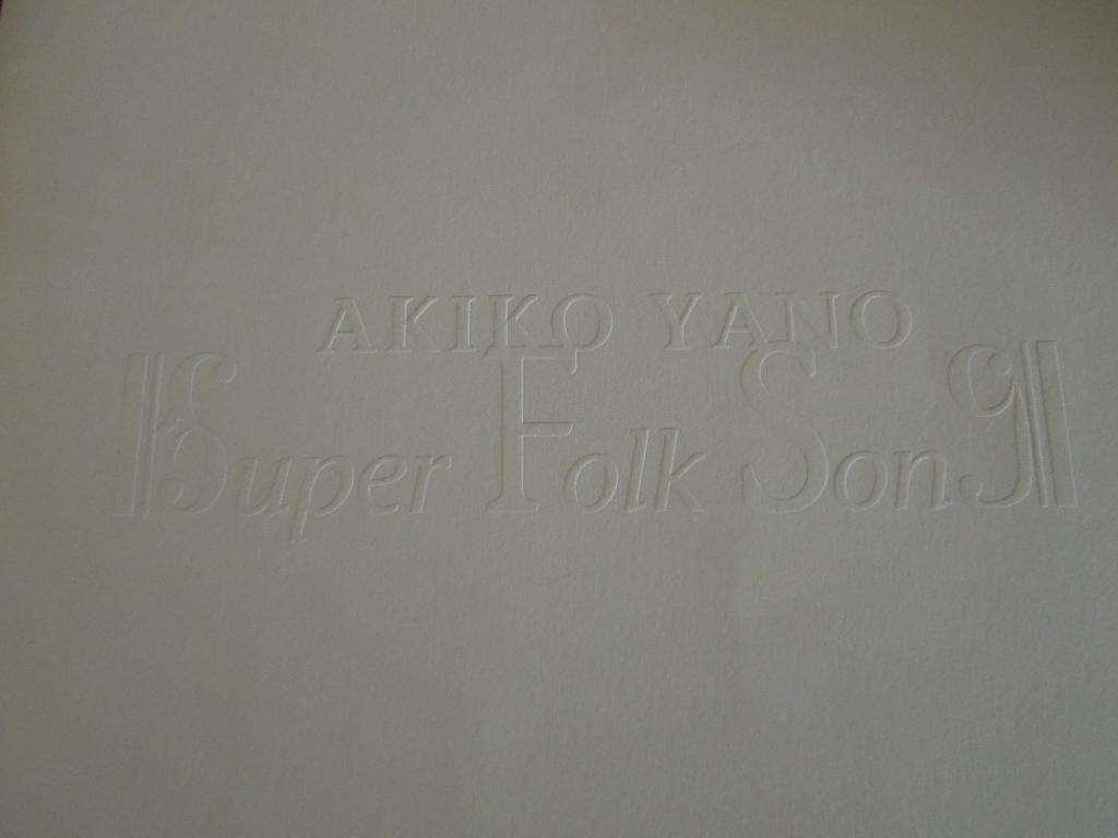 矢野顕子 「Akiko Yano Tour Super Folk Song 1992」 パンフレット