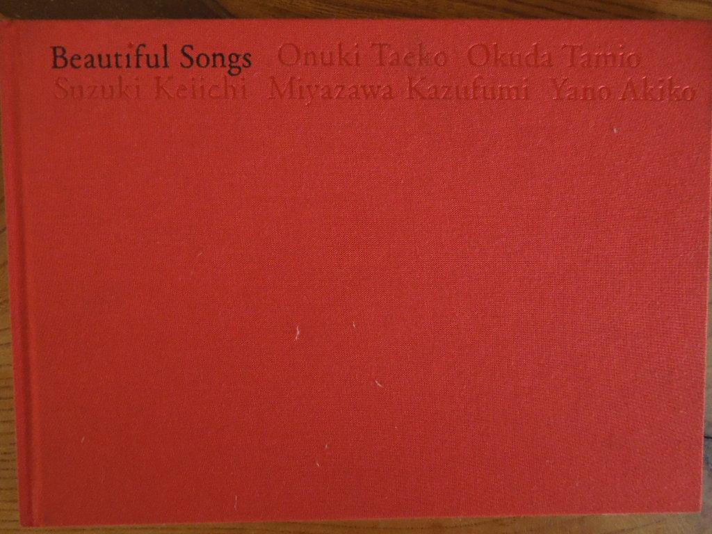 奥田民生 鈴木慶一 宮沢和史 矢野顕子 大貫妙子 「Beautiful Songs 2000年」 パンフレット