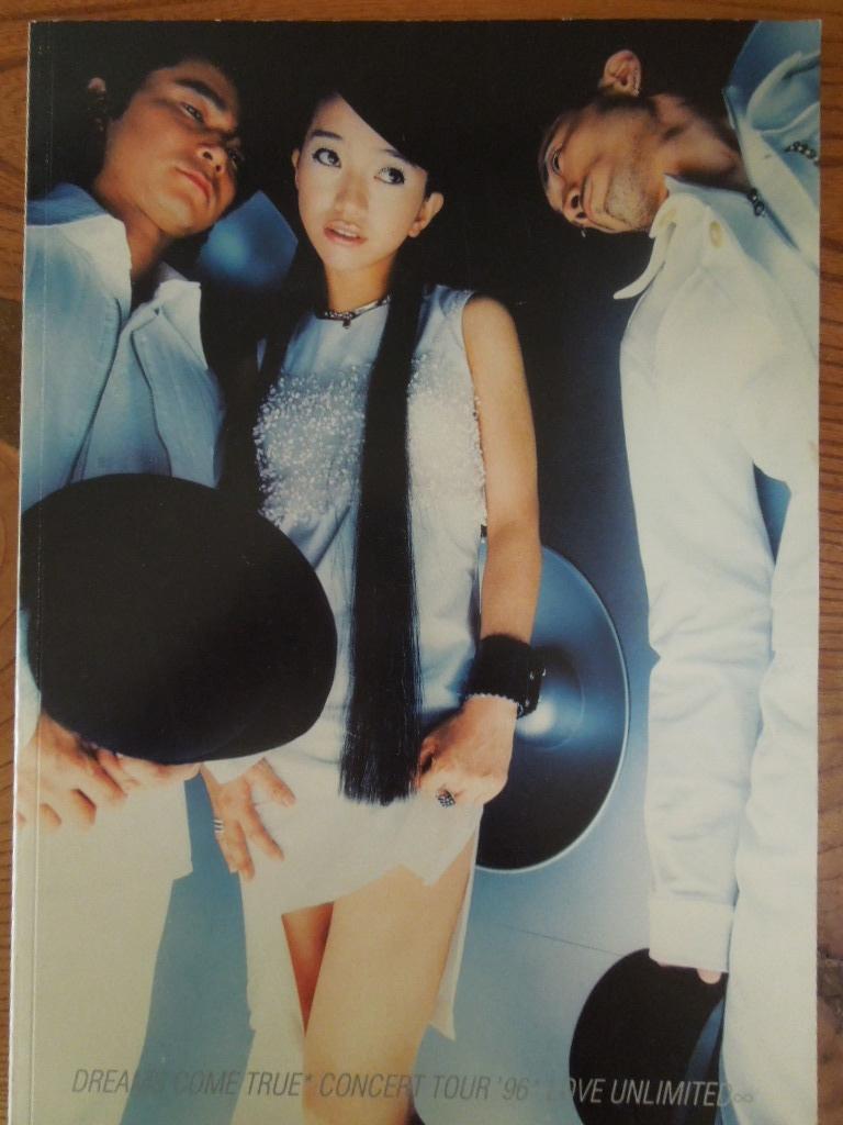 ドリームズ・カム・トゥルー DREAMS COME TRUE 「CONCERT TOUR '96 LOVE UNLIMITED∞」 パンフレット