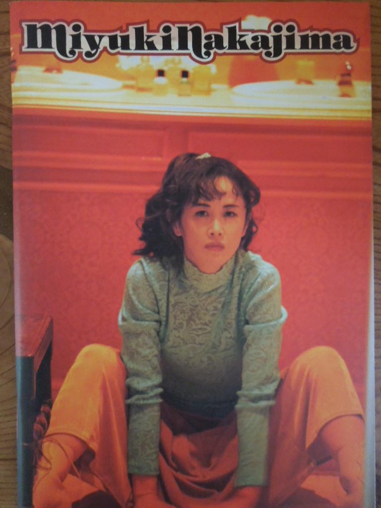 中島みゆき 「中島みゆき CONCERT TOUR '98 」 パンフレット コンサートグッズの画像