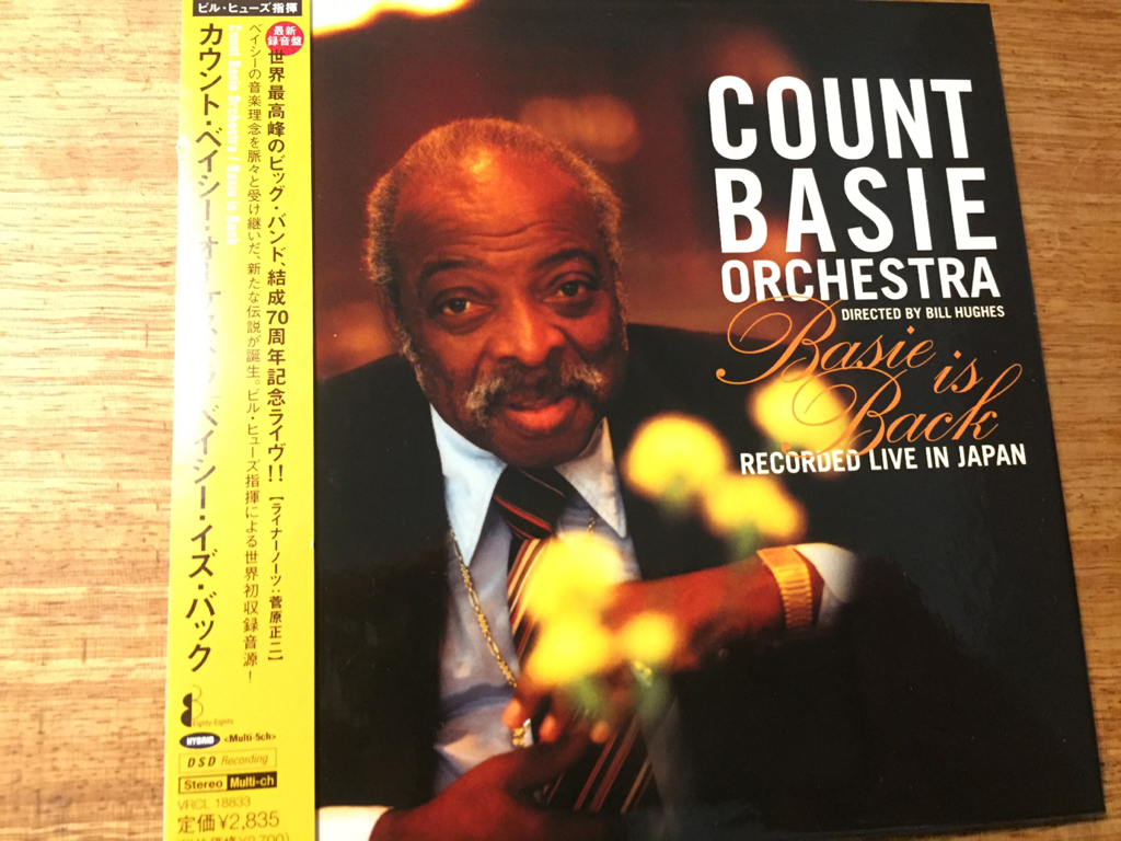 SACD COUNT BASIE ORCHESTRA / BASIE IS BACK