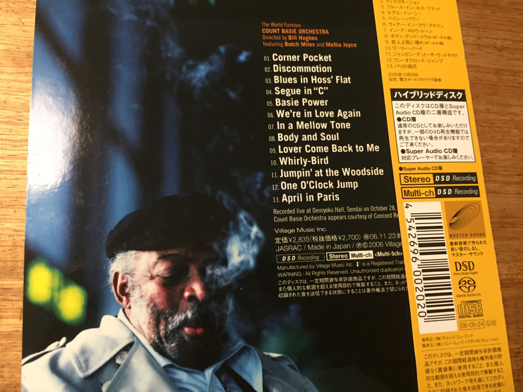 SACD COUNT BASIE ORCHESTRA / BASIE IS BACK_画像2