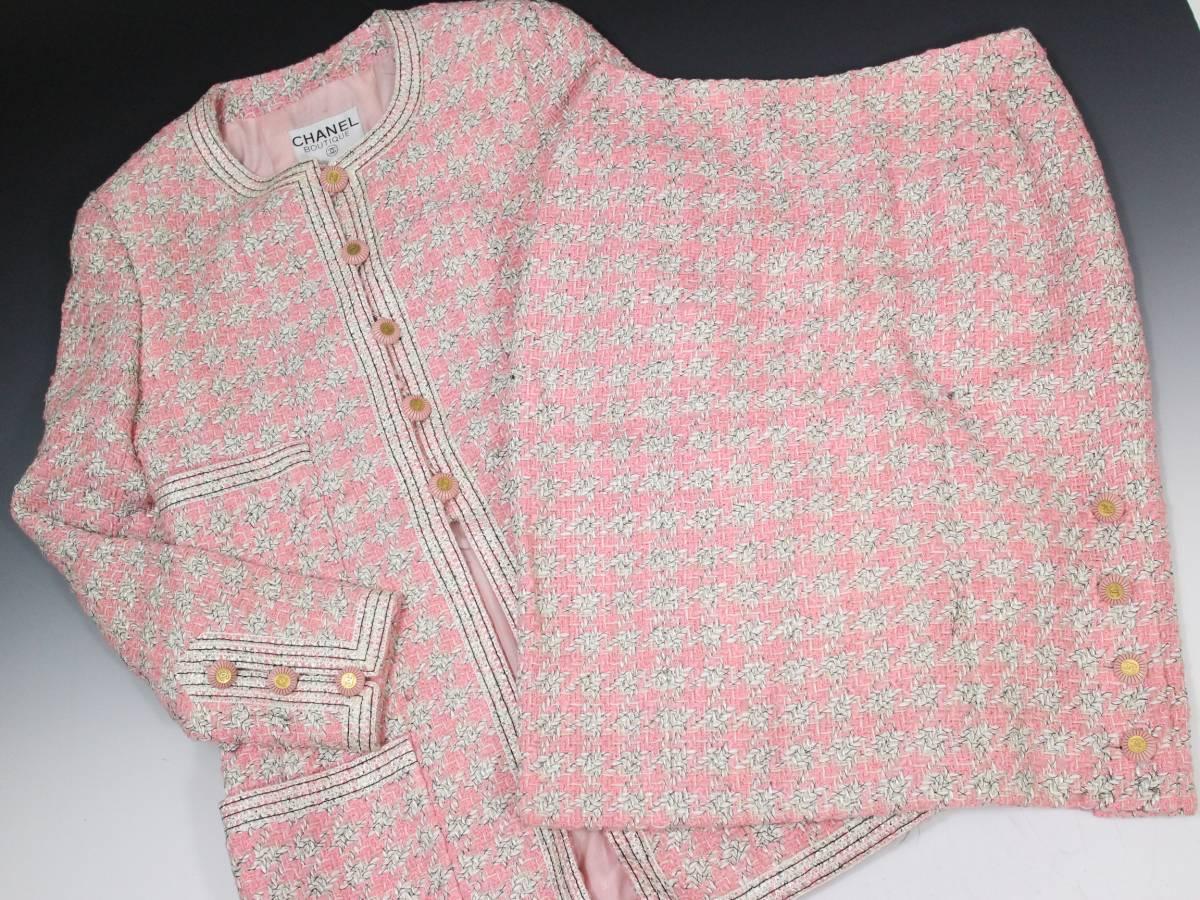 1円~状態良【CHANEL本物】ツイードスーツ/サイズ38 ピンク/ビンテージ【M43