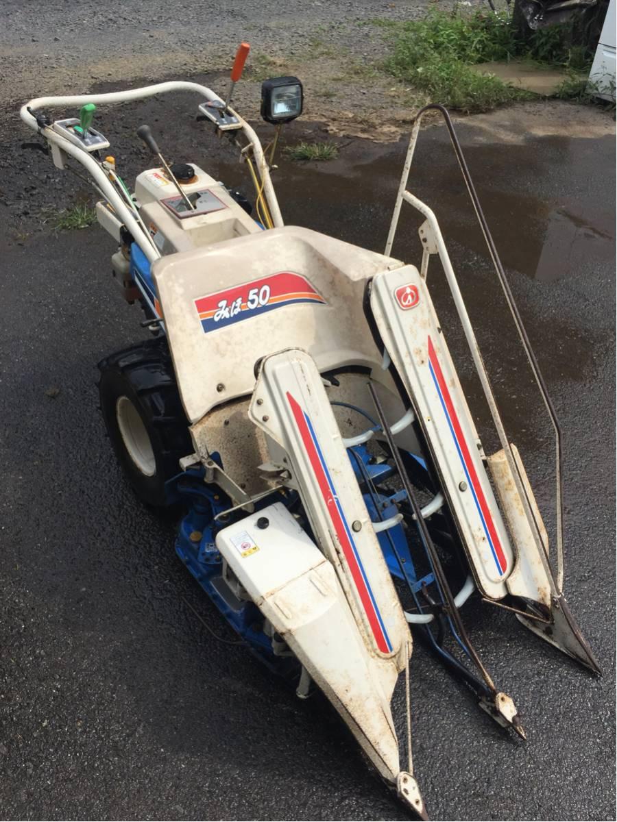 中古バインダー(動力刈取機)R001→販売型式KE50-D☆栃木県発